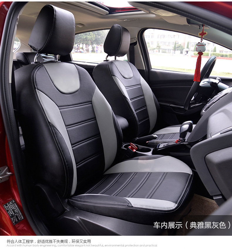 TO YOUR TASTE auto accessories custom luxury leather car seat covers for PEUGEOT 206 207 301 307 408 308 308S 508 407 607 classy