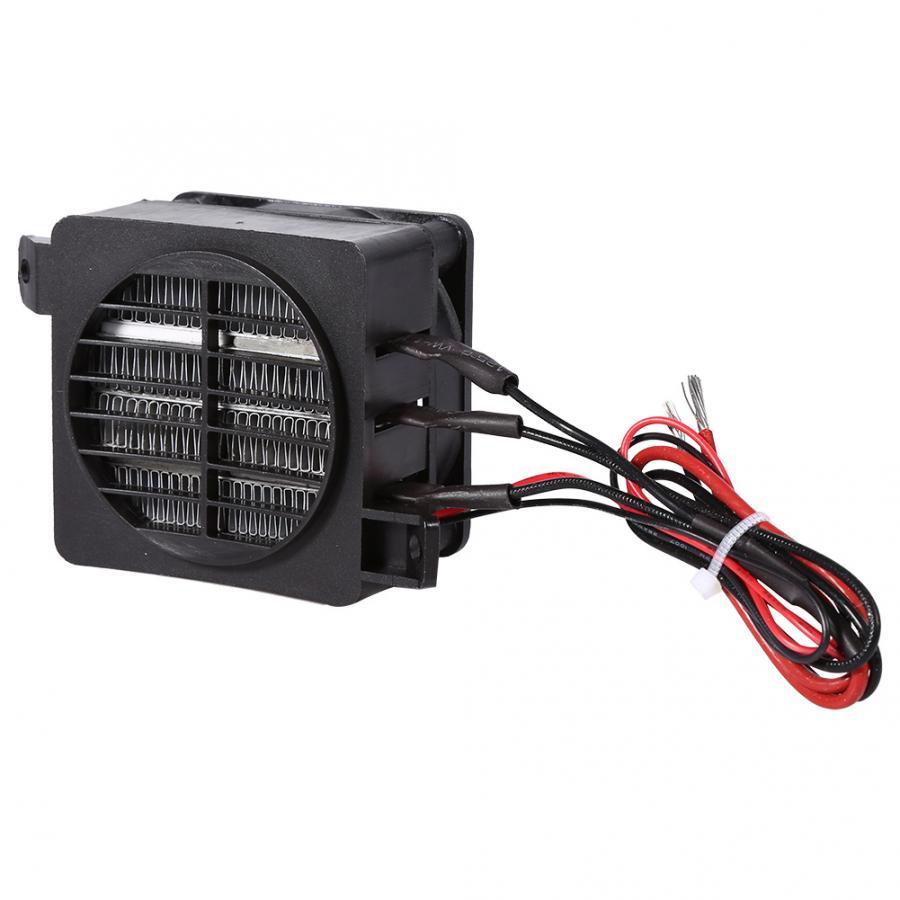 Room Heater 100W 12V Energy Saving PTC Car Fan Air Heater Constant Temperature Heating Heaters(China)