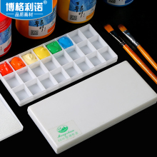 BGLN 24/36Grids Plastic Watercolor Paint Palette Professional Watercolor/Gouache/Acrylic Painting Palette For Art Supplies