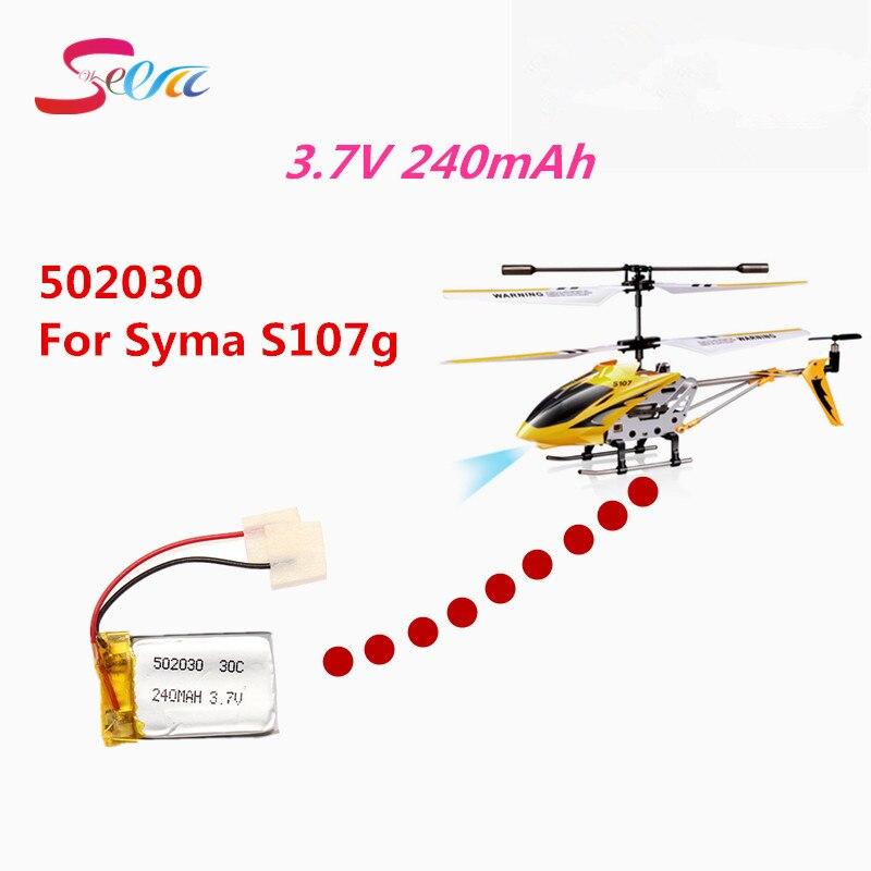 3.7 В 240 мАч 30C Li-Po Батарея 502030 1 шт. Горячая продажа для 6020 Сыма S107 S108 S109 s026 вертолет Квадрокоптер с дистанционным управлением