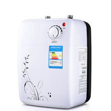 DMWD 1500W 5L Storage Type Electric Instant Water H