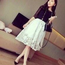 Women Organza Keen Length Skirt Double Layer Retro Maxi Skirt Flower Lace Party Long Elastic Waist Skirts