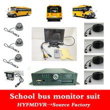 Source factory school bus car 4 way GPS SD card recorder HD car monitoring four-way DVR host set