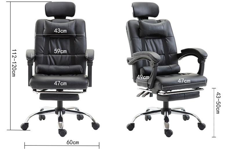 chair17
