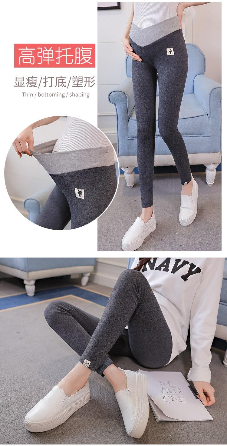 fa5646f00 Skinny de talle bajo de Legging en V del vientre pantalones de punto ...