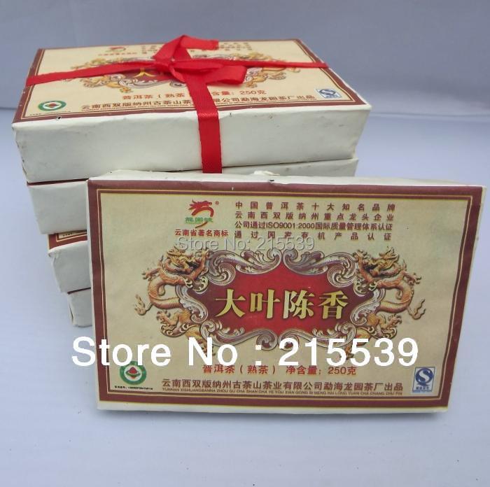 [GRANDNESS] 2009 yr Yunnan Large-leaved Aged Mellow Superfine Organic Pu'er Puer Puerh Tea Brick 250g Ripe