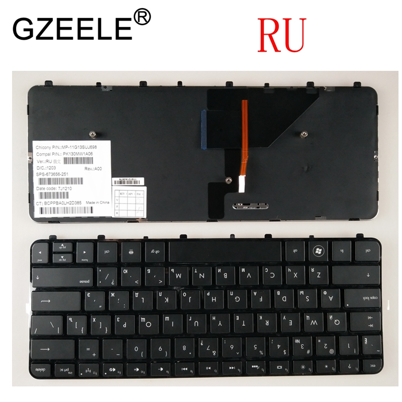 GZEELE New russian Laptop keyboard for HP Folio 13 13-1000 13-2000 13t-1000 series QWERTY RU/LA/US/SP Layout backlit with frame free shipping 10pcs lnk304gn sop 7