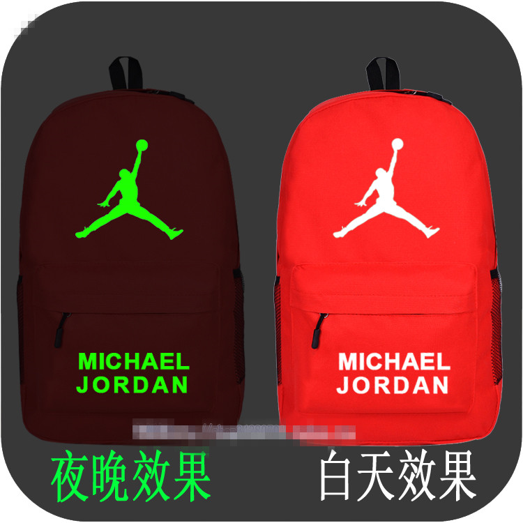 2fe80d5b52a michael jordan backpacks bags cheap > OFF56% The Largest Catalog Discounts