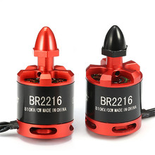 2016 Newest Racerstar Racing Edition 2216 BR2216 810KV 2 4S Brushless Motor For 350 380 400