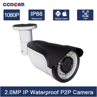 Full HD H 264 2MP POE Security IP Camera Outdoor CCTV Full HD 1080P 2 Megapixel