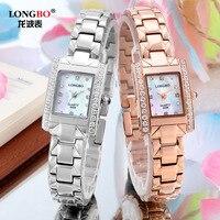 Long Wave Steel Ladies Watch Waterproof Square Dial Fashion Watch Korean Minimalist Rose Gold Shell Bracelet