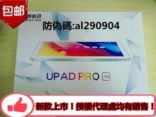 2017 Mais Recente Upad Desbloquear PRO 4G Tablet Embutido IPTV 1500 + Free Reprodução de Canais de TV ao vivo Como Taxa de Caixa de TV Não Precisa Se Inscrever