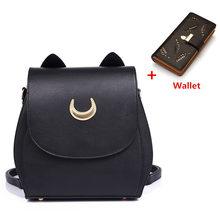 Women Backpack Fashion PU Leather Backpack For Girls High Quality Feminine Mini Bagpack Cute School Backpacks Sac A Dos Mochila все цены