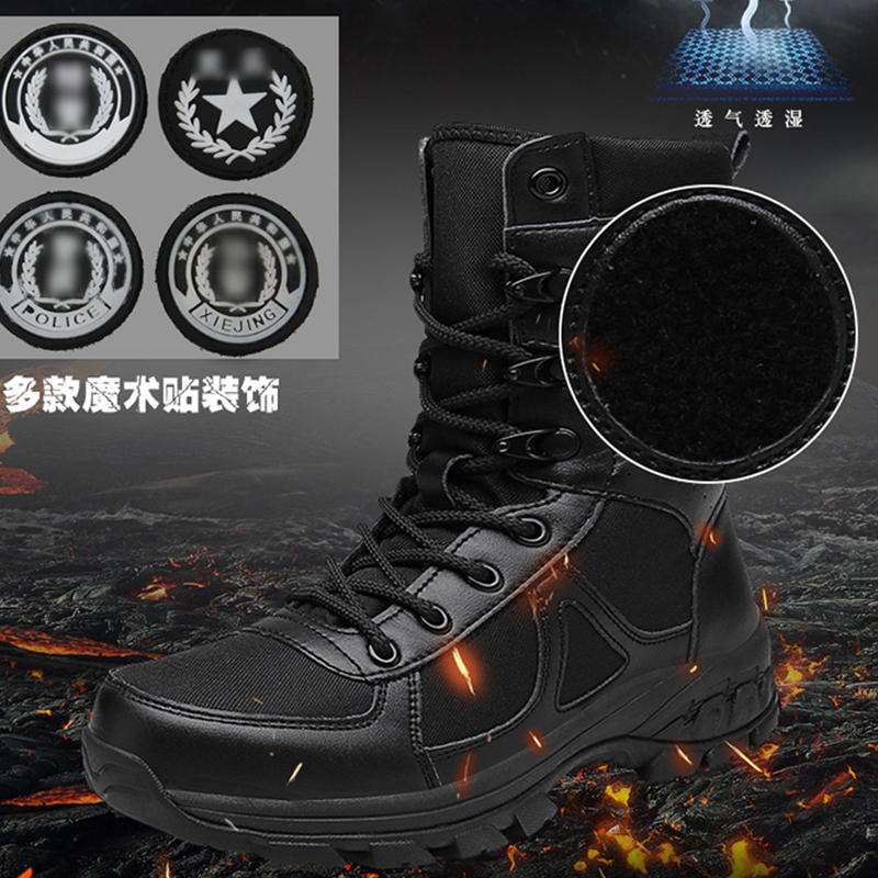 Boats Army Work Shoes Leather Snow Boots 1