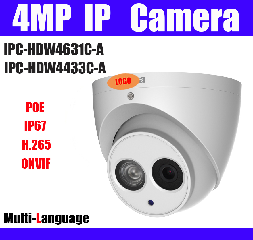 4MP 6MP POE IPC HDW4631C A IP Camera IPC HDW4433C A 4MP IR Built in MIC