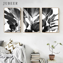 Set Of 3 Black and White Poster Banana Leaves Print Wall Art Tropical Palm Leaves Posters And Prints for Living Room Home Decor(China)