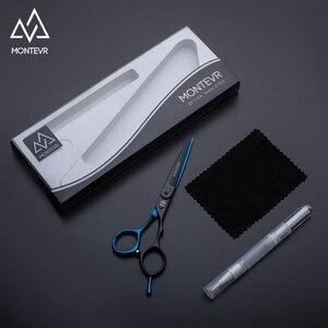 """Image 2 - Montevr 5.5 """"saç makas profesyonel salon kuaförlük makas japon berber makası ayarlanabilir vida ile"""