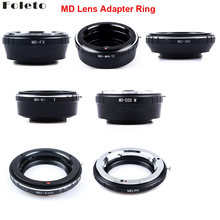 Foleto anel adaptador de lente de câmera, para minolta, md mc lente para canon nikon pentax nx micro 4/3 m43 monte adaptador g3 gf5 MD-M43