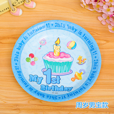 Birthday Tableware 7 Inch Board 1 Year Old Girl Baby Paper Dessert Plate Party Decoration 10