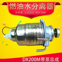 AUTO truck tractor oil filter assembly for DX200M MB220900 Europe three EFI JAC Isuzu Oil water separation filter assembly