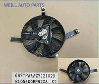 WEILL 8105400XP92XA ELEC FAN CONDENSER for great wall WINGLE