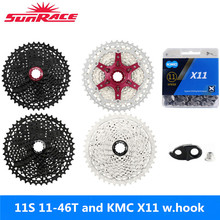 SunRace CSMX8 CSMS8 11 speed 11 46T card type bicycle flywheel added KMC X11 11 speed chain brand new original free shipping