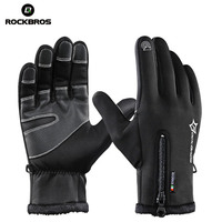ROCKBROS Winter Waterproof Sport Glove Full Finger Hiking Gloves Anti Stock Climbing Mount Moto Bicycle Screen