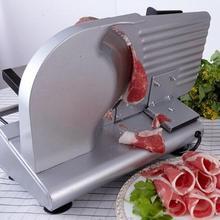 200 Вт электрическая ломтерезка Бытовая ломтик мяса ягненка ломтики хлеба горячий горшок настольная машина для резки мяса