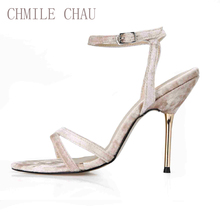CHMILE CHAU Sexy Fashion Party Women Shoes Simple Work OL Ankle Strap  Buckle Stiletto Iron High Heeled Sandals 3845C-3d 81180f8f8923