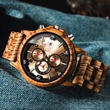 Fashion Wooden Men Watch Natural Zebra Wood Wristwatch with