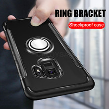Luxury Magnet Car Hold Ring Case On The For Samsung Galaxy S7 Edge S9 S8 Plus Note 9 Phone Case Cover For Note 9 Shockproof Case