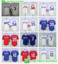 lowest price 75b5b 33aa8 Buy adrian beltre and get free shipping on AliExpress.com