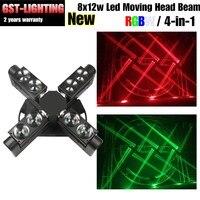 https://ae01.alicdn.com/kf/HTB12ABkKv9TBuNjy0Fcq6zeiFXaK/ใหม-8x12-ว-ตต-led-mini-Spider-Beam-bar-moving-head-light-RGBW-DJ-ผล.jpg