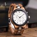 Мужские часы BOBO BIRD  роскошные деревянные стильные часы с секундомером  армейские кварцевые часы  великолепный мужской подарок  W-R22