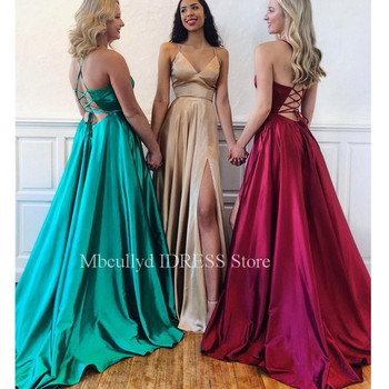 Sexy Burgundy Prom Dresses 2020 Green Red Front Split Long Party Evening Gowns With Cross Back vestidos de fiesta largos elega