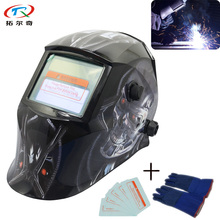 Welding Helmet with Terminator Pattern Blue Leather Resistant Welding Glove External Protector Plate Sheet Arc Argon Welder Cap inverter dc argon arc welding machine base plate with high silicon bridge arc plate clamp configuration of four new capacitance