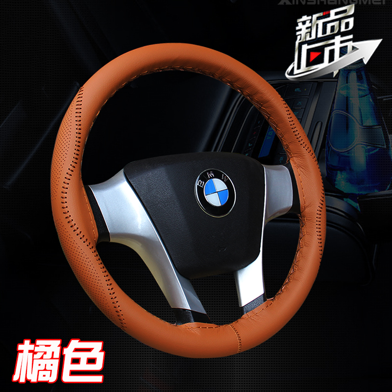 KKYSYELVA Car Steering Wheel Cover Leather 38cm DIY Auto Steering-wheel Covers Universal Needles Thread Car-covers