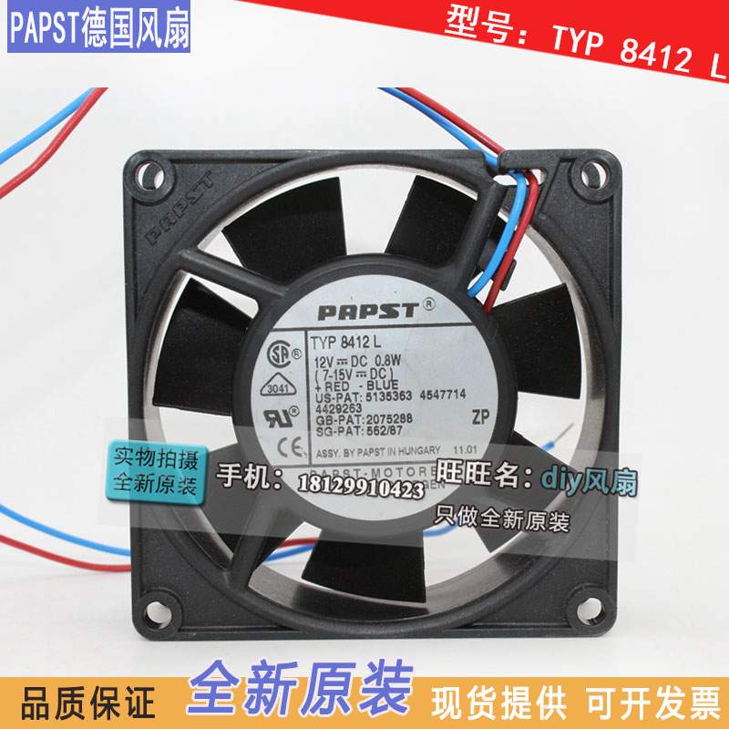 NEW FOR EBMPAPST TYP 8412L 12V 0.8W PAPST 8025Double Ball bearing silence Frequency converter cooling fan high quality new ym1204pfb3 4010 4cm 12v 0 04a ultra quiet double ball bearing fan for first union 40 40 10mm