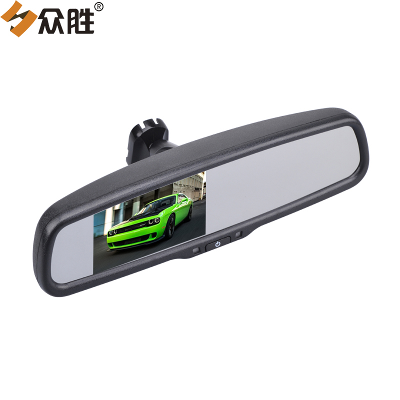 4.3 TFT LCD Car Mirror Monitor Auto Reverse Parking Rearview Camera Monitor for DVD VCD DVR Car Rear View Camera 2 Video Input 7 tft lcd color monitor car rearview camera monitor video reverse camera backup reverse monitor system free shipping