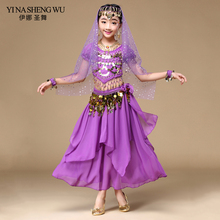 2018 Belly Dance Oriental Costumes Children Belly Dancing Sets Girls Bollywood Indian Practice Performance Clothes 6pcs/set H016