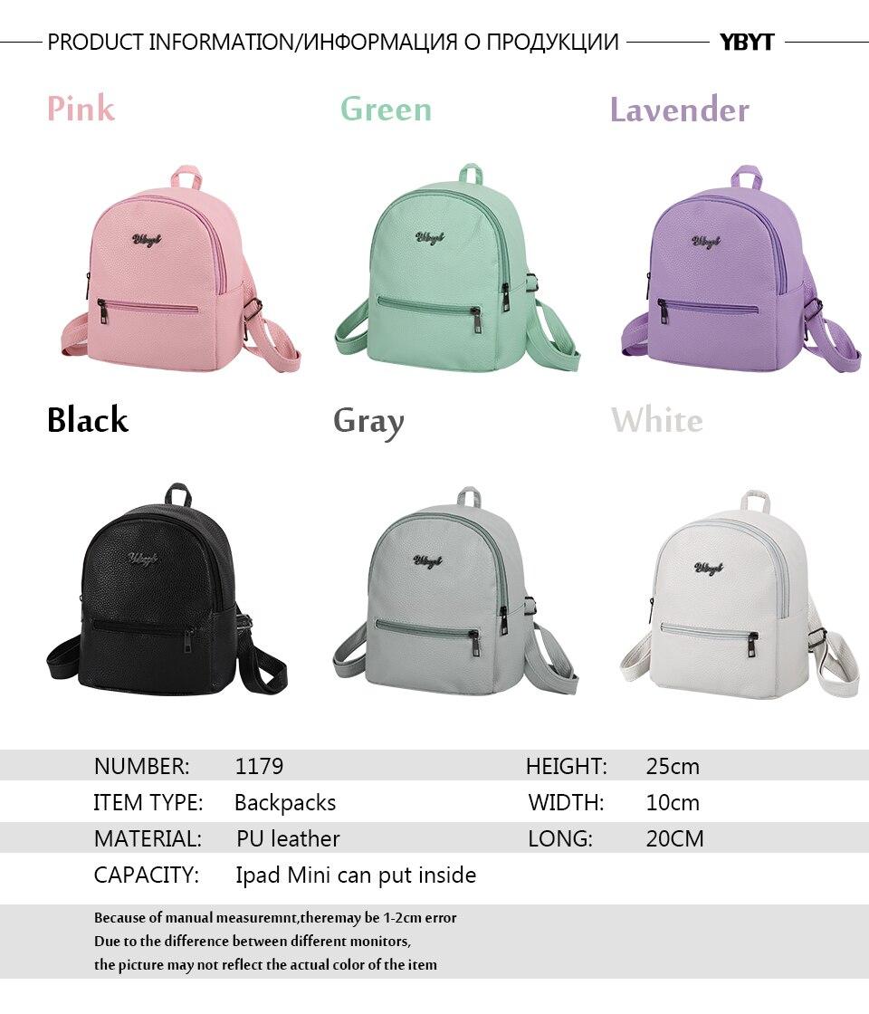 HTB12AImbDTI8KJjSsphq6AFppXaa YBYT brand 2018 new preppy style solid women kawaii rucksack simple lychee pattern ladies travel bag student school backpacks