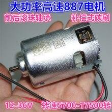 12V24V36V double ball bearing high power speed 885/887 motor DIY grinding cutting model
