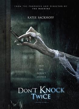 《别敲两次门》2016年英国恐怖电影在线观看