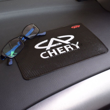 Auto Accessories for Chery Tiggo 5 3 T11 Fulwin A1 M11 QQ A3 A5 Fora Multi-function Storage Pad Sunglass Key Phone Non Slip Mat image