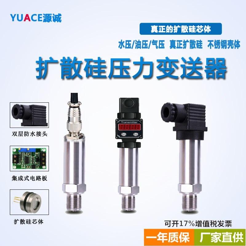 Importação de Abastecimento de Água Sensor de Transmissor de Pressão de Silício v de Alta Constante Pressão Pequeno Difusão 0-10 Temperatura 2088 4-20ma