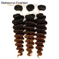 Rebecca 1/3/4 Pcs Ombre Three Tone Human Hair Bundles Non Remy Peruvian Deep Wave Bundles Deals Color 1B/4/27# 1B/4/30#