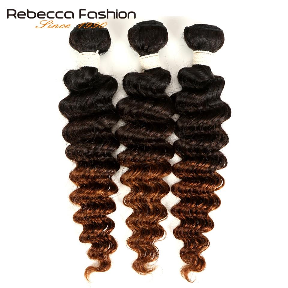 Rebecca 3/4 Pcs Ombre Three Tone Human Hair Bundles Non Remy Peruvian Deep Wave Bundles Deals Color 1B/4/27# 1B/4/30#