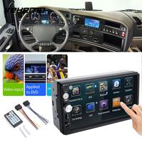 Car Audio Car MP5 Smart MP5 Player FM USB HD Touch Screen Premium