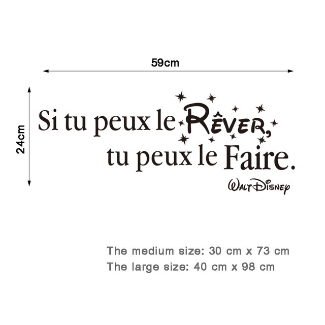 Sticker Citation If You Can Dream It Vinyl Wall Decal Disney Quote
