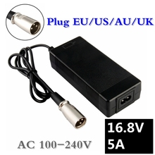 цены 16.8V 5A polymer lithium battery charger XLRM Portable Charger EU/AU/US/Plug For Electric Bike